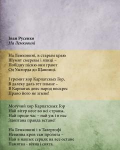 hymn.indd