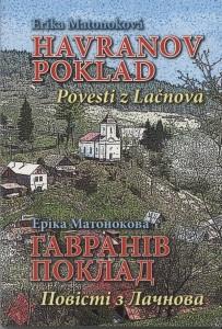 matonokova1
