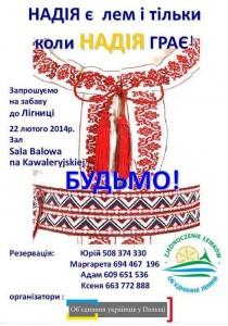plakat_zabawa