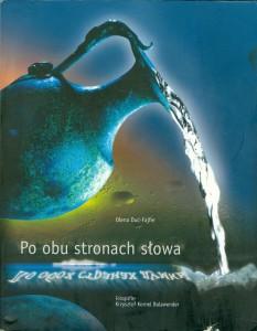 po_obu_stronach