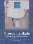 prorok_na_skale