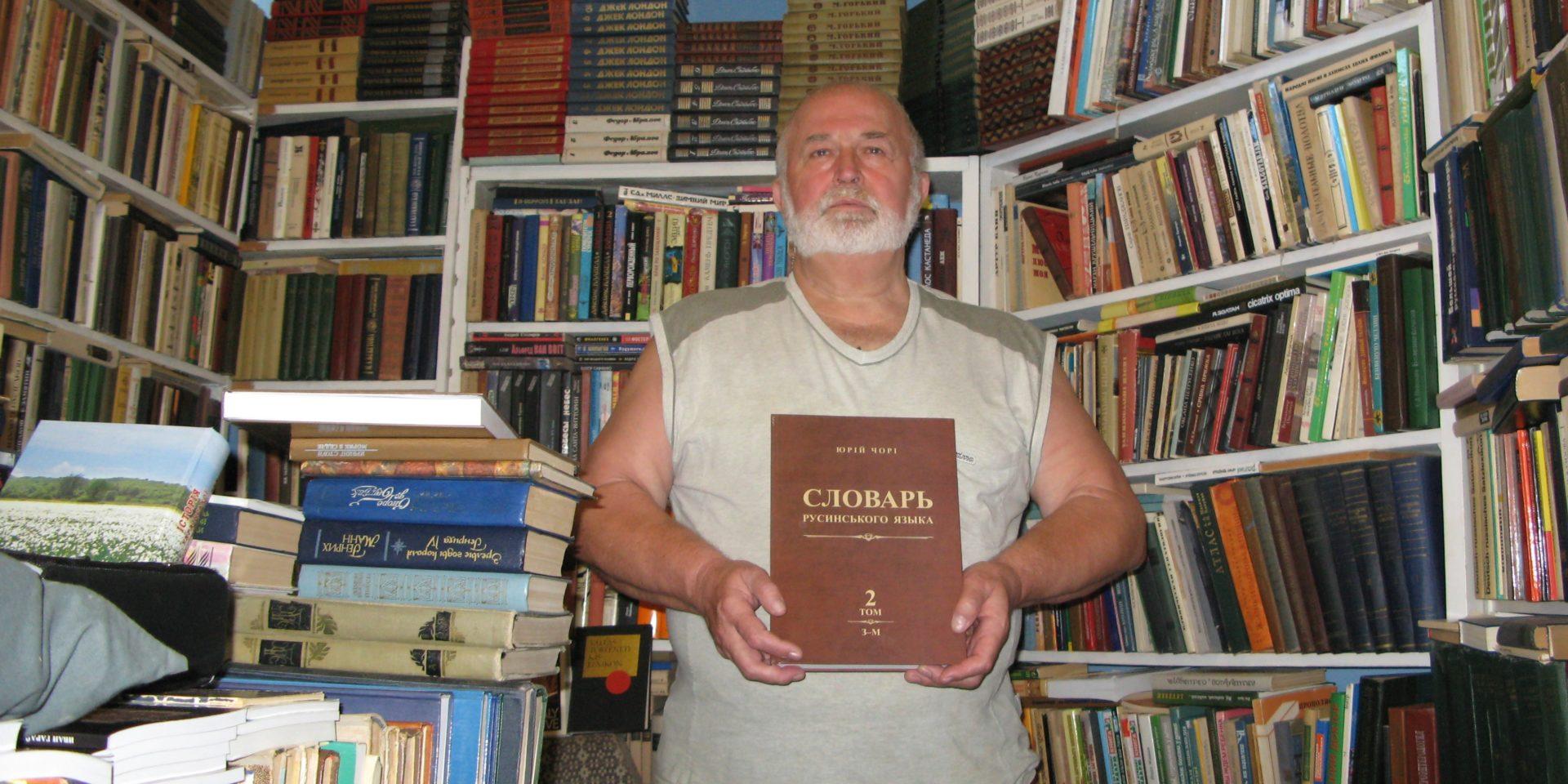 Іван Петровцій