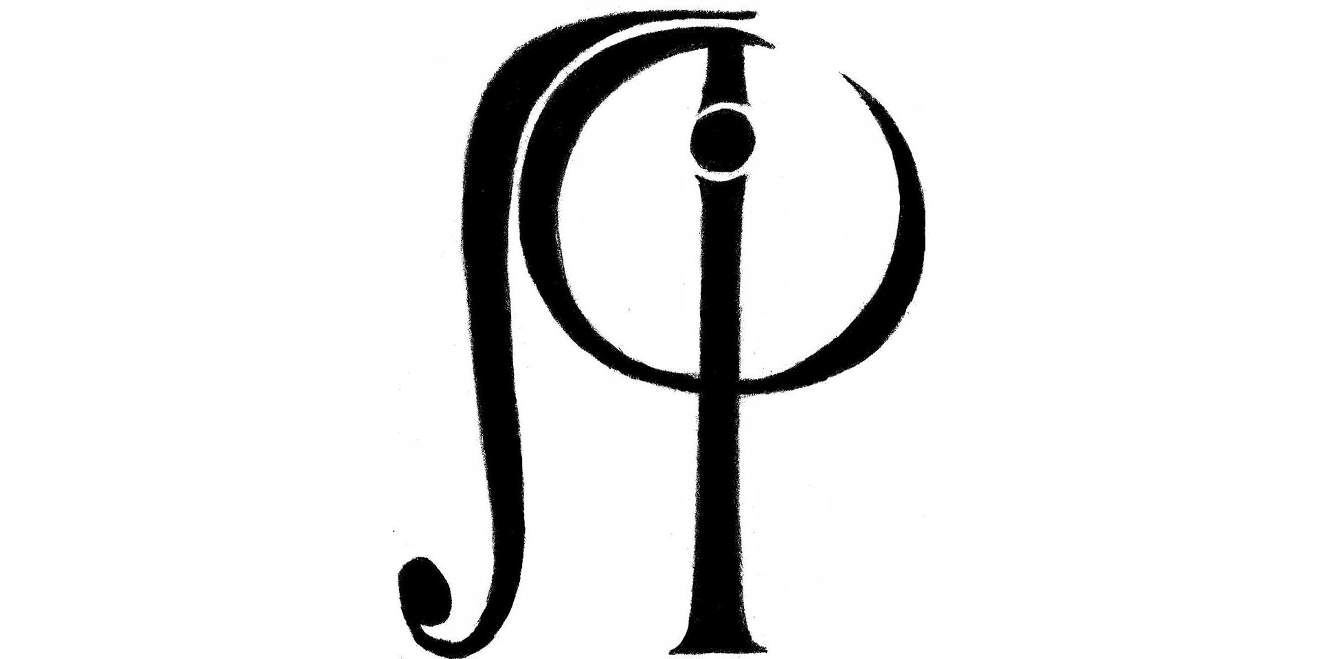 Лемківска Філолоґія - лоґо