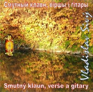 Titulka CD Smutný klaun pre Lem FM