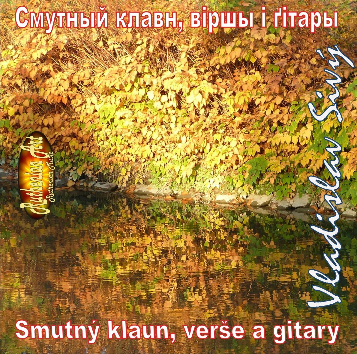 Vladislav Sivý смутный клавн віршы і ґітары