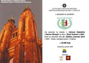 pozvanja_muzej