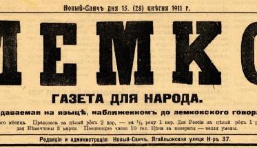 Fafryndia Lemko