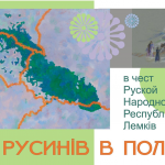 Den Rusyniw 5.12 2x1 plakat