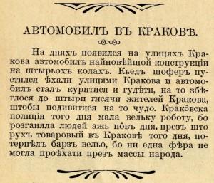 didatok43.1912