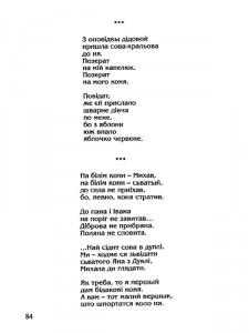 kermesz_warchol_seredyna