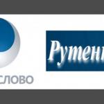 rutenpres ruske slovo logo 2x1