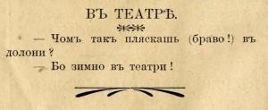 Колбасів