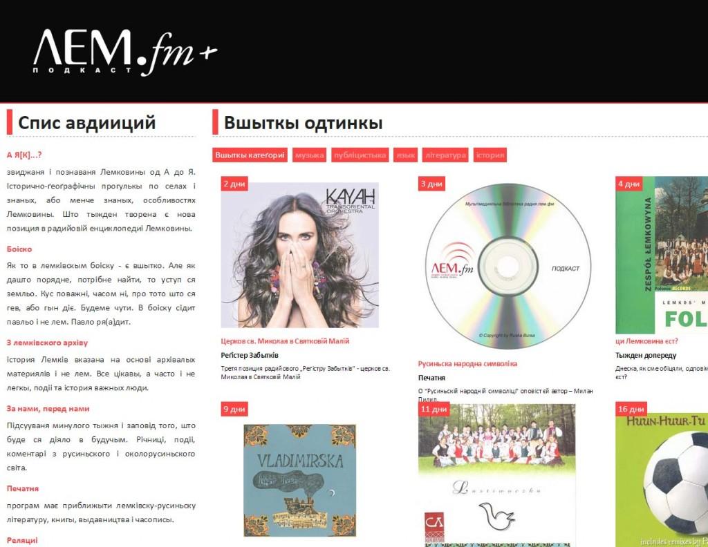 lemfm_podkast2