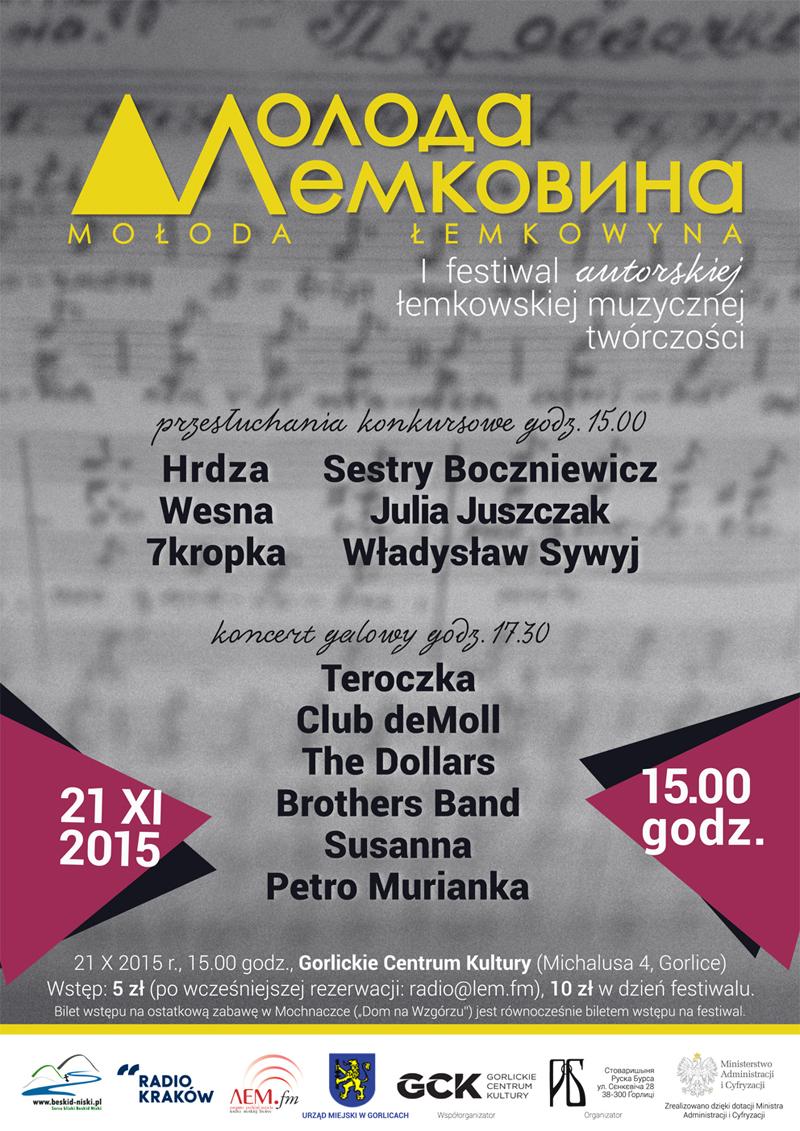 moloda_lemkowyna_wykonawcy_1-2
