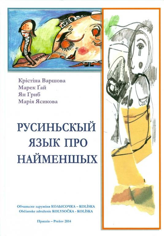 фот. архів лем.фм