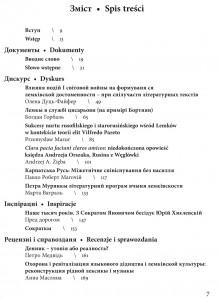 zmist_2.indd