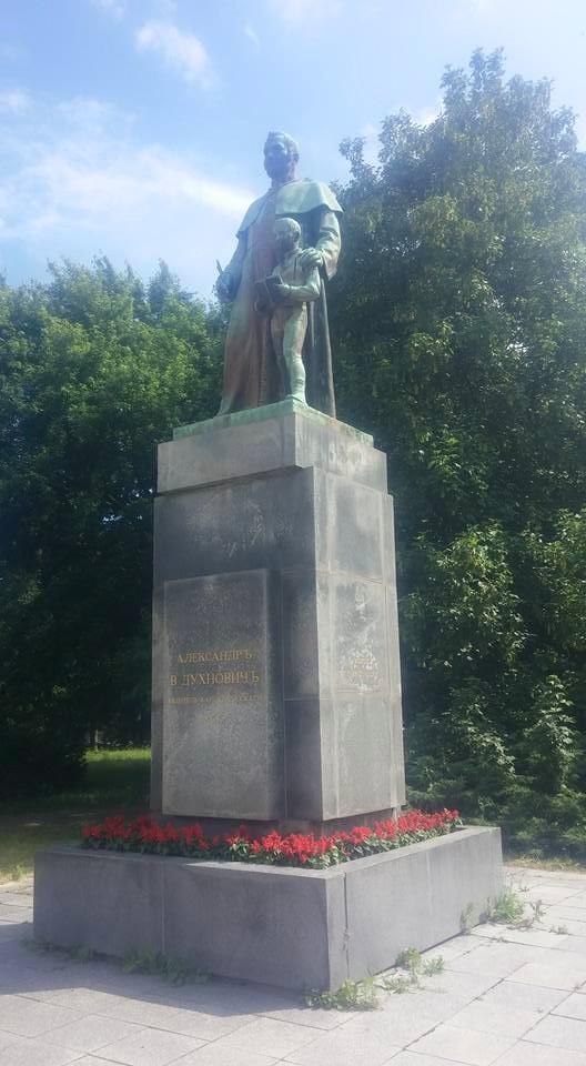 памятник Александра Духновича в Пряшові