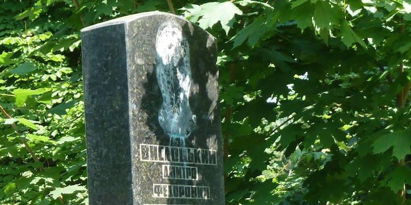 Знищений памятник Ваня Гунянкы, фото: В. Максимович