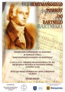 koncert_bortnianskogo