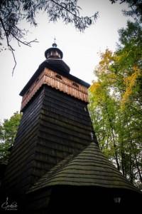 Церков в Поворознику, фото: К. Палюшек
