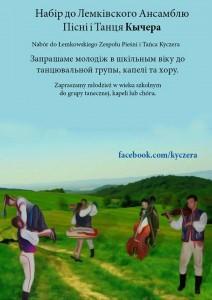 nabir_kyczera