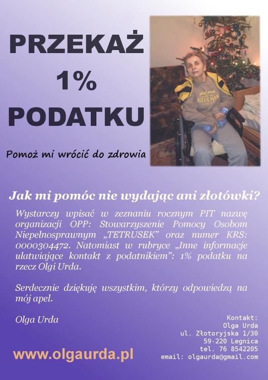1p_2015_Olga_Urda.jpg