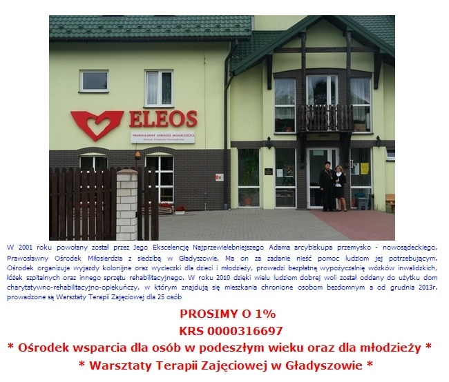 1p_eleos