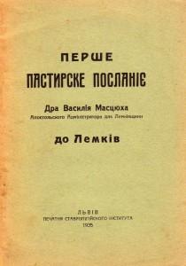 Masciuch-Posłania376