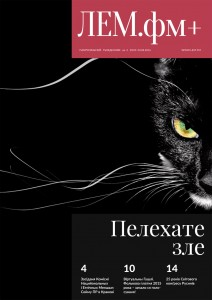magazyn-no2-2016-persza