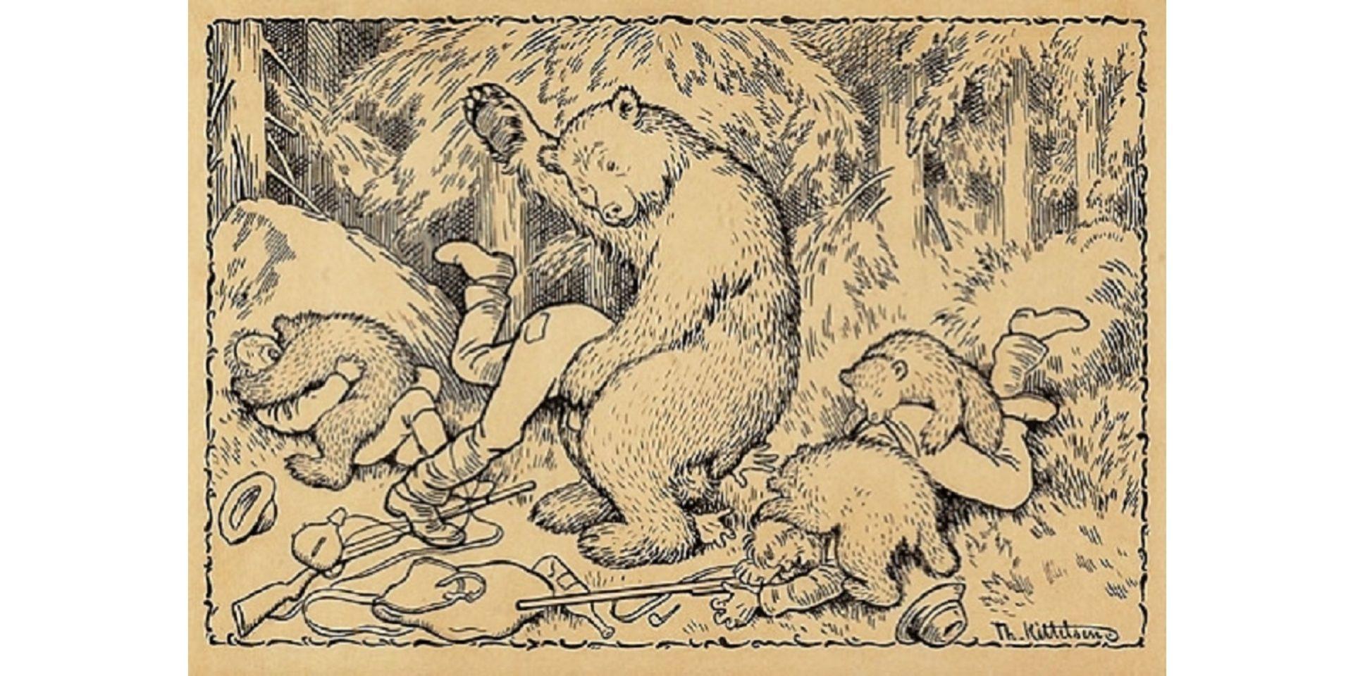 tri-medvedya-posmotrite-ka-na-popu