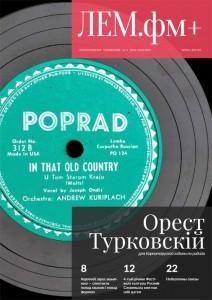 magazyn-5-2016-okladynka