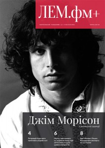 magazyn-6-2016-persza