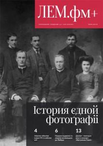 magazyn-9-2016-persza