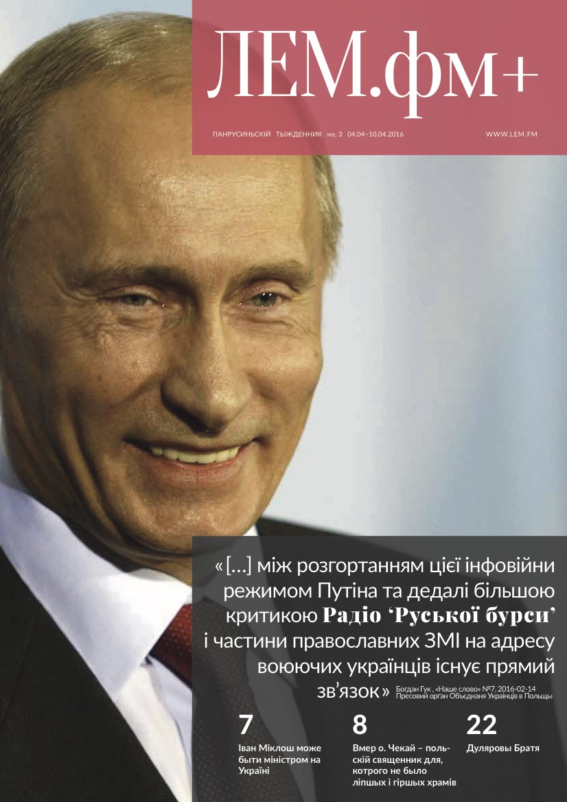 magazyn-no3-okladka