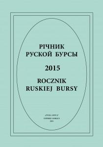 okladka_rocznik_2015_pered