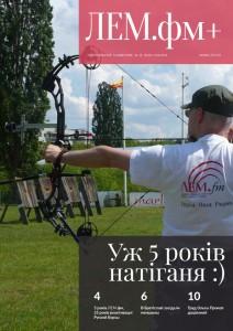 magazyn-12-2016-persza