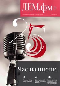 magazyn-13-2016-persza