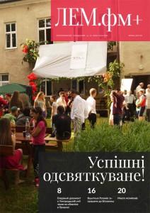 magazyn-14-2016-persza