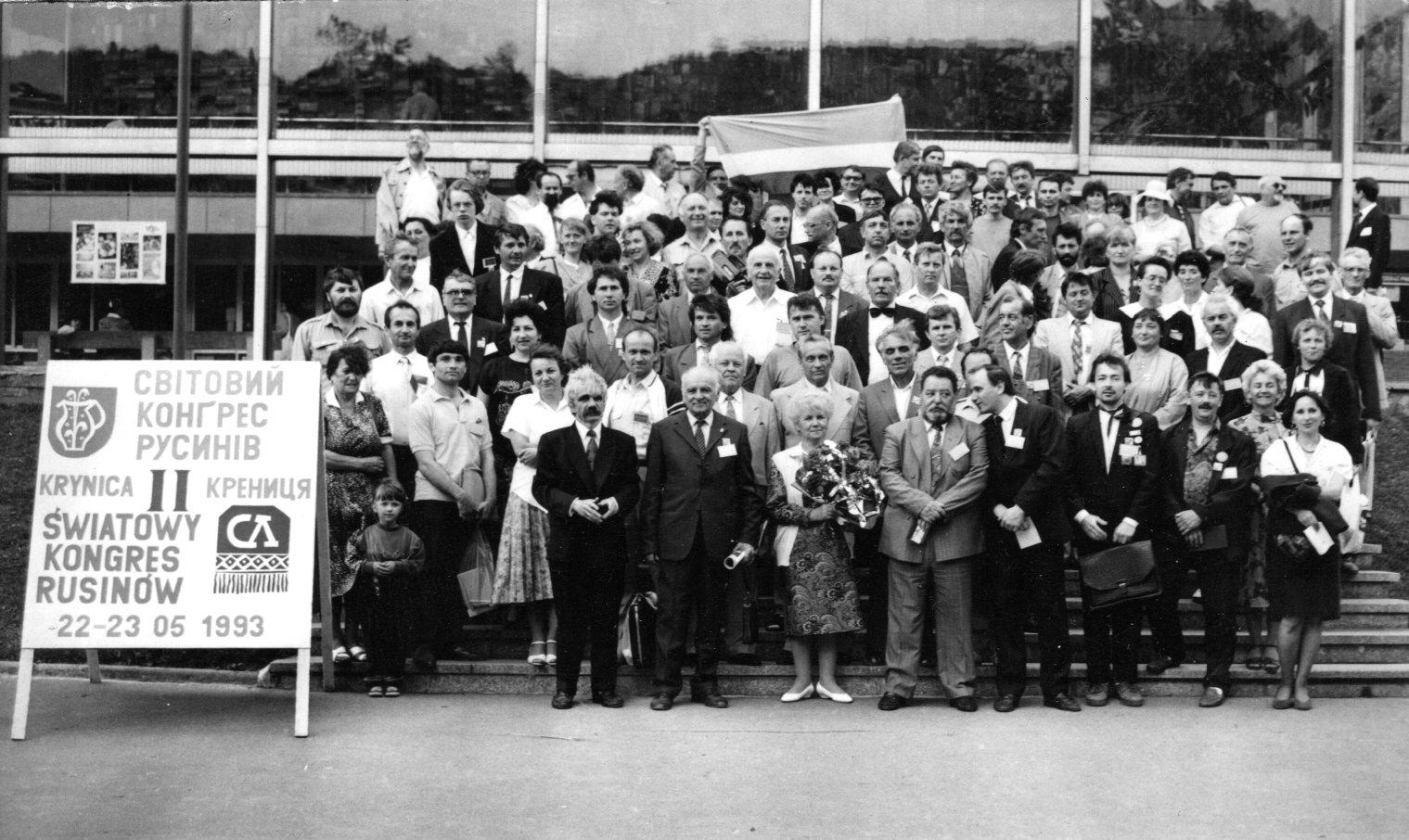 II Svitovyj Kongres Rusyniv Krenycia 1993