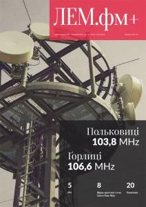 magazyn-16-2016-persza-2