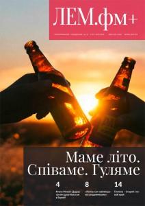 magazyn-17-2016-persza