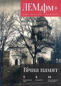 magazyn-19-2016-persza