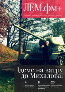 magazyn-20-2016-persza