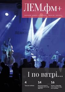 magazyn-21-2016-persza2
