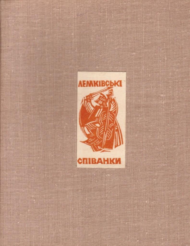 sobolevsk11