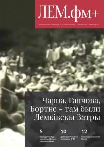 magazyn-25-2016-persza