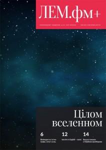 magazyn-26-2016-persza
