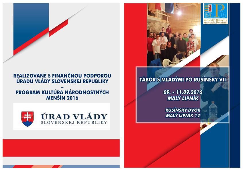 tabir_molody-rusyny_2016_lypnyk