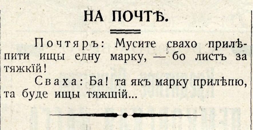 Лемко ч.35