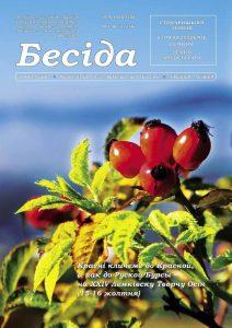 besida_152